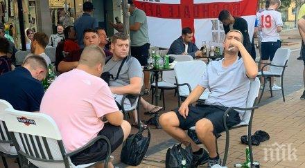Не, българите не са расисти и животни! Българите живеят в мир и любов с братята си мюсюлмани, евреи, арменци. Споделят обща съдба, неволя и родина
