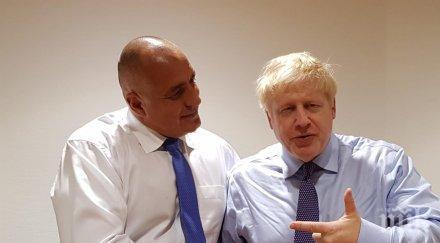 ПЪРВО В ПИК: Борисов се срещна с Борис Джонсън и отсече: Осъждаме расистките прояви