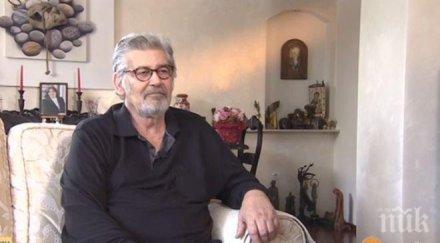ПОСЛЕДНА ИНФОРМАЦИЯ: Стефан Данаилов остава в критично състояние във ВМА