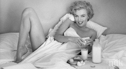 Диетата на Мерилин Монро излезе наяве 57 години след смъртта ѝ! Вижте как холивудската икона е поддържала форма
