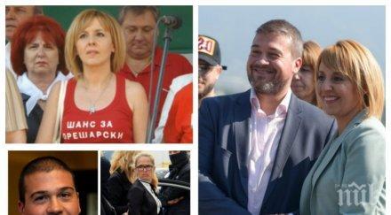 Лентяите на пост-социалистическа България се събраха в отбора на Манолова