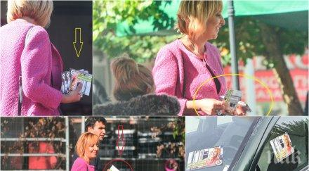РАЗКРИТА: Мая Манолова лъсна със скандалните стикери за коли - червената кандидатка сама разпространява агитационните лепенки, от които пропищя половин София (СНИМКИ)