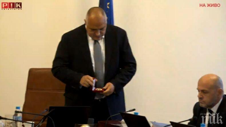 Президентът Радев чака информация от Борисов за резултатите на Съвета по сигурността