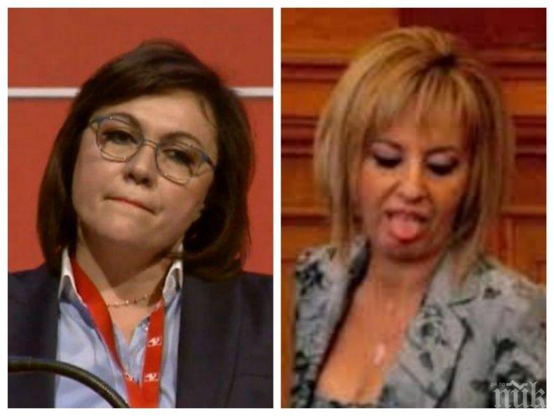 ЧЕРВЕН РЕЗИЛ: Корнелия Нинова върти двойни игри - партийната телевизия на БСП не включи Мая Манолова в рекламата си за изборите