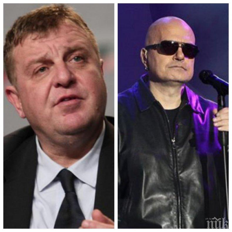 Каракачанов съсипа Слави Трифонов: Един чалгар, който пее за червено ферари, не може да ми е коректив!