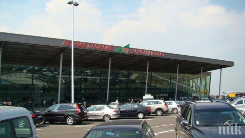 Размразяват концесията за летище Пловдив
