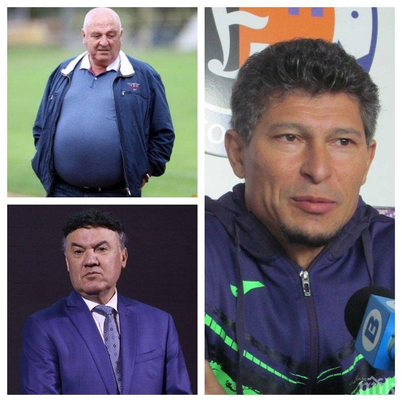 Ще хвърли ли оставка поне Балъков? Венци Стефанов с остри думи към селекционера: Той е доказано голям некадърник!