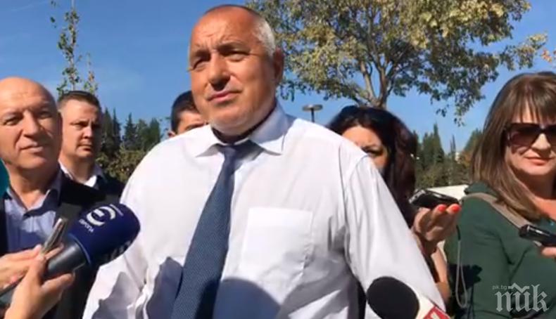 ПЪРВО В ПИК TV: Борисов с първи коментар на оставката на Боби Михайлов (ОБНОВЕНА)