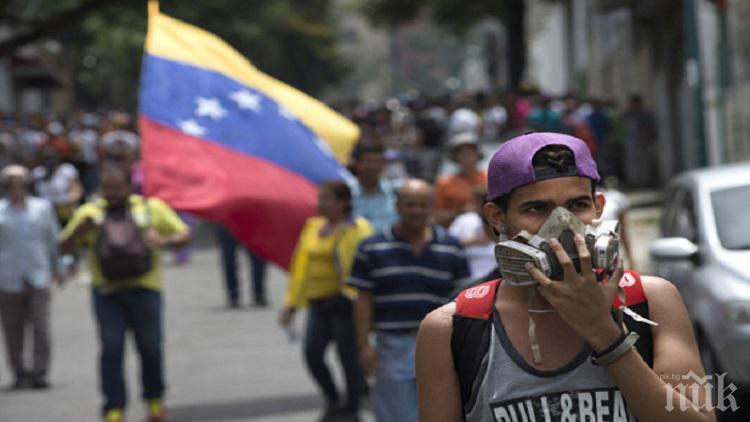ОГРОМЕН СКОК: Минималната заплата във Венецуела скача с 375%