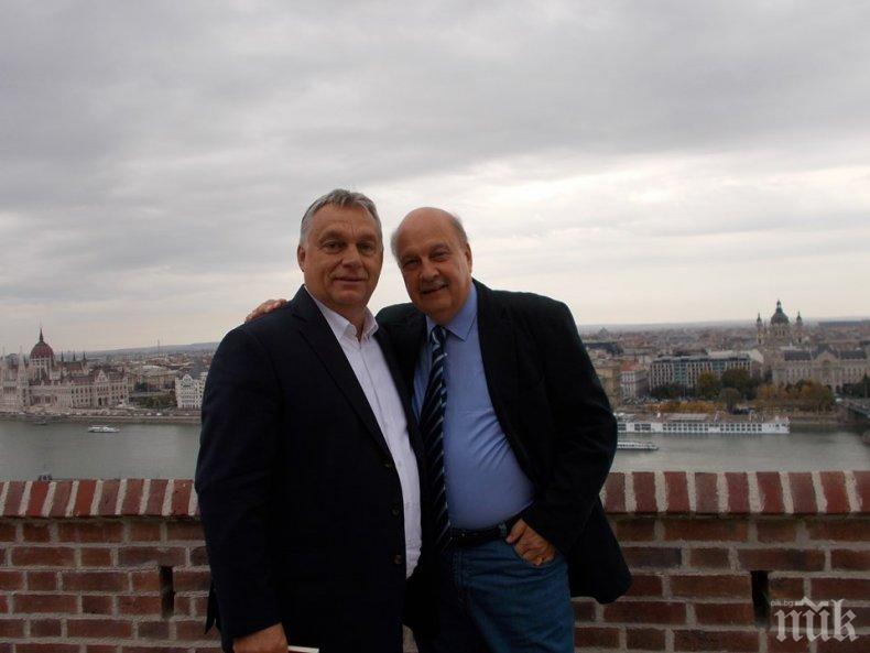 ПЪРВО В ПИК: Виктор Орбан прие в резиденцията си Георги Марков - унгарският премиер трогнат от книгата за него (СНИМКИ)