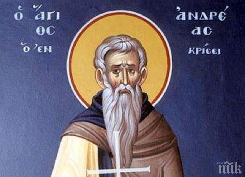 СВЯТ ПРАЗНИК: Побесняла тълпа замеряла с камъни свети Андрей по заповед на един от най-мразените византийски императори