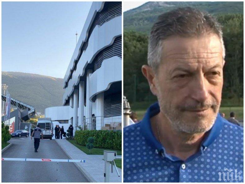 ИЗВЪНРЕДНО: Задържаха за разпит шефа на съдиите след спецакцията на ГДБОП в БФС