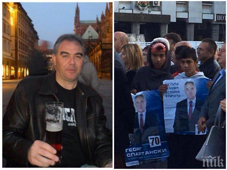 Цигани и джендъри зад проваления Спартански - кметът на Костов пак разчита на ромския вот (СНИМКИ)