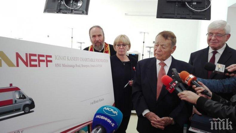 Милионерът Игнат Канев дари супермодерна линейка на болницата в Русе