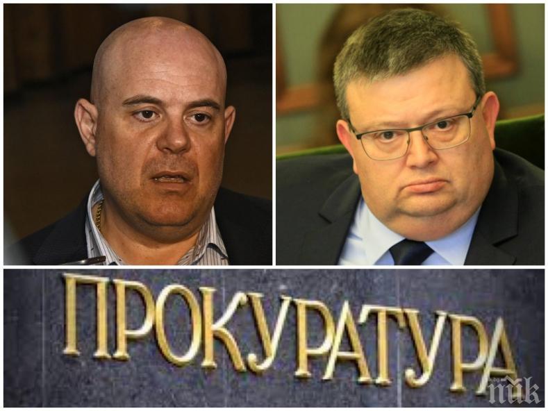 ПЪРВО В ПИК: Цацаров и Гешев на посещение в САЩ - американците ги посрещат във ФБР и структурите към Белия дом