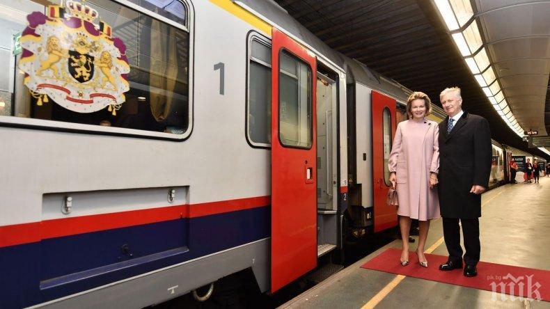 Крал Филип хвана влака за Люксембург