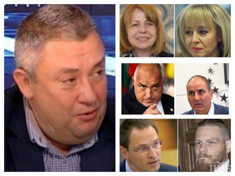 САМО В ПИК TV: Главният секретар на СДС Илия Лазаров с разтърсващи разкрития за заговорите около Мая Манолова (ОБНОВЕНА)