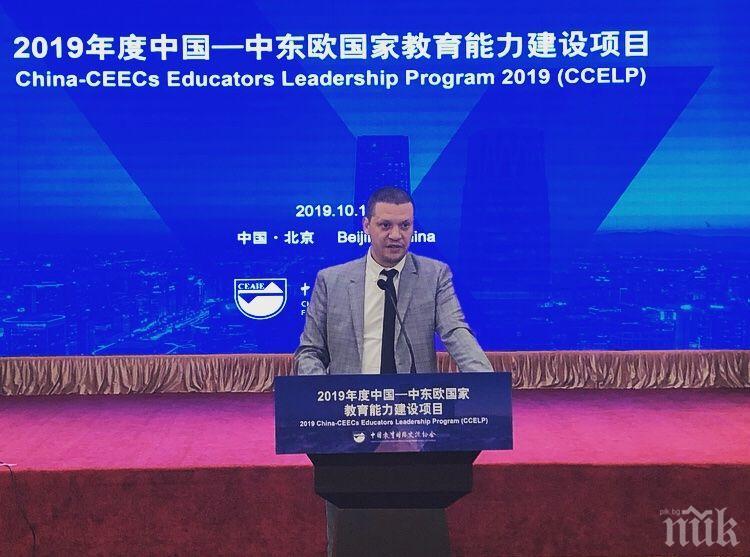 Илиан Тодоров: Образованието създава лидери, които създават лидери