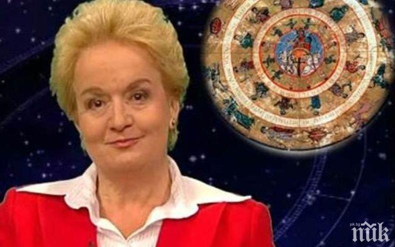 САМО В ПИК: Ексклузивен хороскоп на Алена - Лъвовете да не тръгват на път, Стрелците да не поемат чужда работа