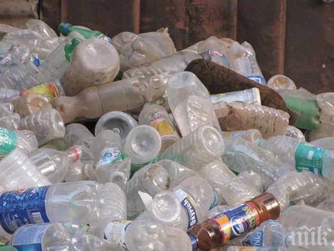 До 5 бона глоба за цех - топил пластмаса и тровил въздуха