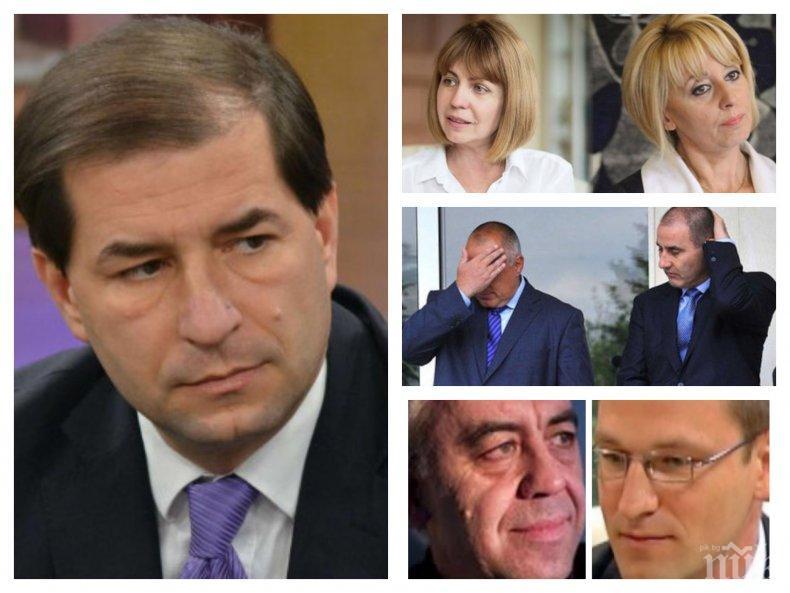 САМО В ПИК TV: Борислав Цеков безкомпромисен след политическата акция на Лозан Панов: Шефът на ВКС трябва да си ходи!(ОБНОВЕНА)