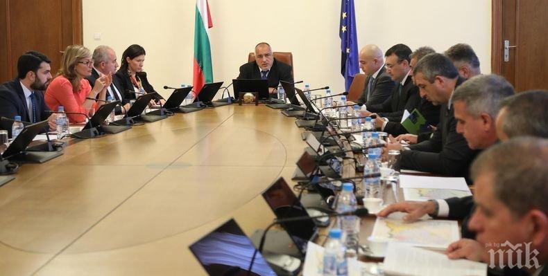 Започна Съветът по сигурността, свикан от премиера Борисов