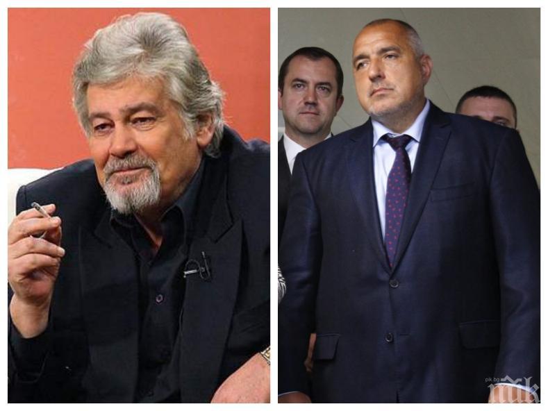 ПЪРВО В ПИК - Бойко Борисов стиска палци на Ламбо: С теб съм! (СНИМКА)