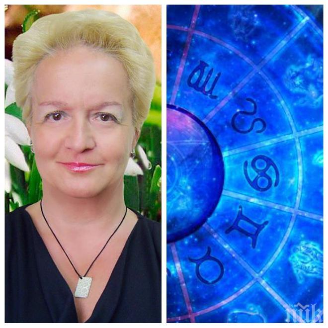 САМО В ПИК: Ексклузивен хороскоп на Алена - трудна сряда за Девите, Стрелците ще търпят финансови загуби