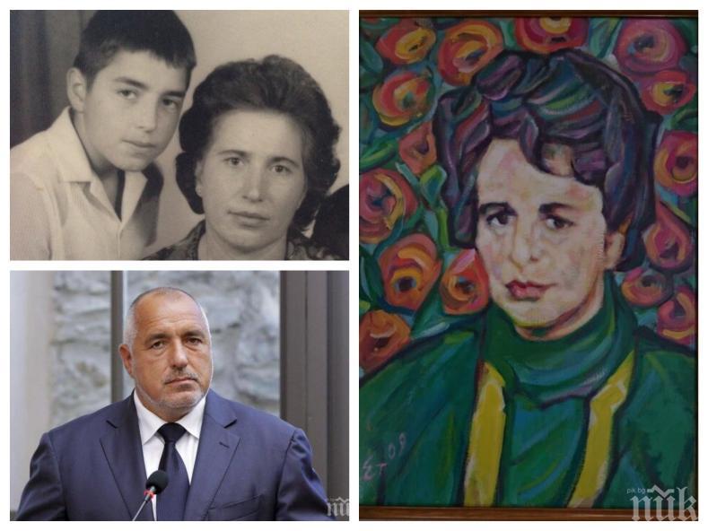 Бойко Борисов: Знам, че майка ме гледа отгоре