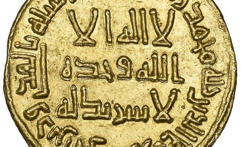 Пускат на търг една от най-редките монети в света