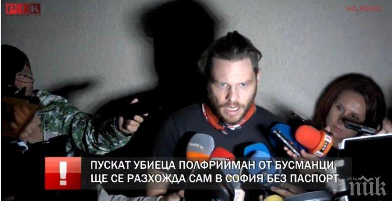 ПЪРВО В ПИК TV: Пуснаха на свобода убиеца Джок Полфрийман - той иска да остане в България (ОБНОВЕНА)
