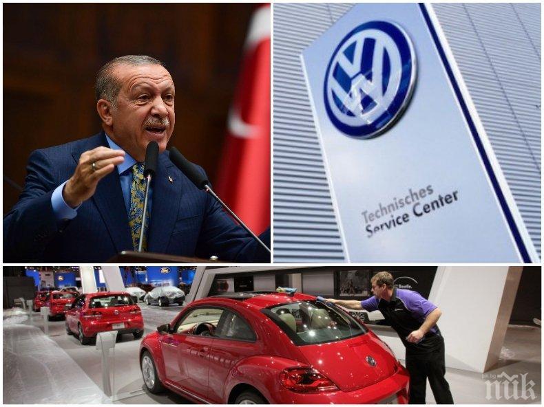 """България набира скорост за завода на """"Фолксваген"""", Турция губи позиции! """"Дойче веле"""" с взривяващ анализ - битката е за милиарди"""
