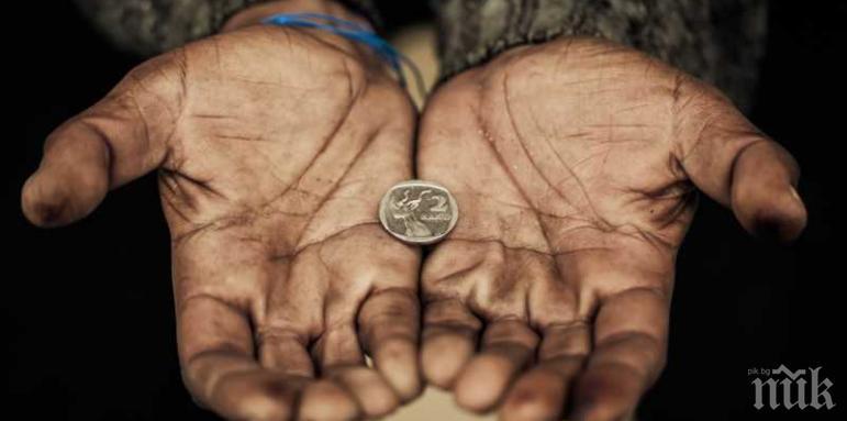 ГОЛАТА ИСТИНА: Всеки трети българин е заплашен от бедност