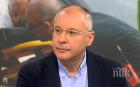 Станишев: Спирането на Северна Македония и Албания е историческа грешка, ЕС страда от дефицит на лидерство