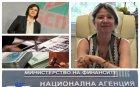 СКАНДАЛ: Фирма на кандидата на БСП за кмет на Ловеч осъдена за точене на ДДС