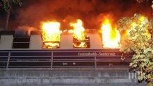 Влак с футболни фенове пламна в Берлин