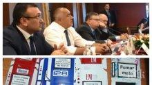 ИЗВЪНРЕДНО В ПИК TV: Борисов, Цацаров, Гешев и Младен Маринов отчитат битката с контрабандата на цигари (ОБНОВЕНА)