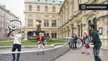 Гришо получи уникална възможност - поигра тенис пред Виенската опера (СНИМКИ)