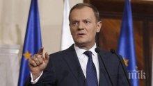 Председателят на ЕС потвърди: Лондон иска отлагане на Брекзит. Ще се консултираме с 27-те
