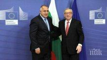 Юнкер издаде в аванс - мониторингът над България пада