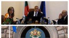 ПЪРВО В ПИК TV: Борисов надъха министрите след падането на мониторинга - още бой по престъпността, корупцията и контрабандата. Държавата прибира разпространението на медии (ОБНОВЕНА)