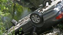 ТРАГЕДИЯ НА ПЪТЯ: Млад мъж загина при катастрофа на пътя Силистра-Русе