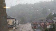 Потоп в Северна Италия евакуира десетки
