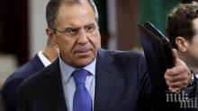 Сергей Лавров с призив за нормализиране работата на дипломатическите мисии на Русия и САЩ