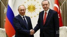 Ключова среща: Президентите на Русия и Турция ще обсъдят в Сочи ситуацията в Северна Сирия