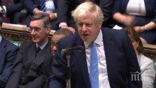 Нов удар срещу Борис Джонсън: Британският парламент отхвърли искането за бързо прокарване на законопроекта за Брекзит
