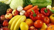 Ето кои плодове и зеленчуци трябва да ядемм всеки ден за да сме здрави