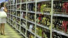 За трезвеност: В Чехия стартират кампания за намаляването на употребата на алкохол