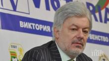 Валентин Михов за скандалите във футбола ни: Политиците използват голяма част от агитките в предизборни кампании