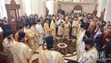 След 148 години: Осветиха втора църква в Септември, Николай Пловдивски с нова бомбастична реч